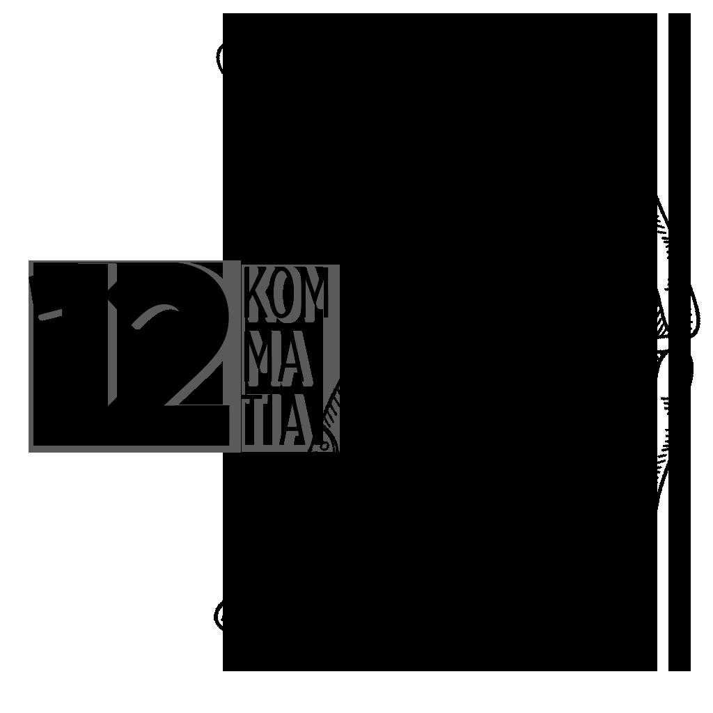 gigas-12pcs-typo